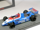 F1 Lotus 72D #3  Reine Wisell  Canada 1971 - Spark 1/43
